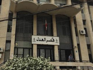 أين القضاة الشرفاء في لبنان؟