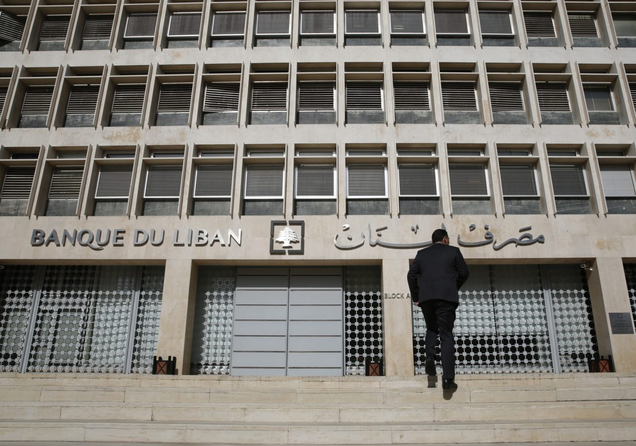 Lebanon_Economy_11698-1280x899.jpg