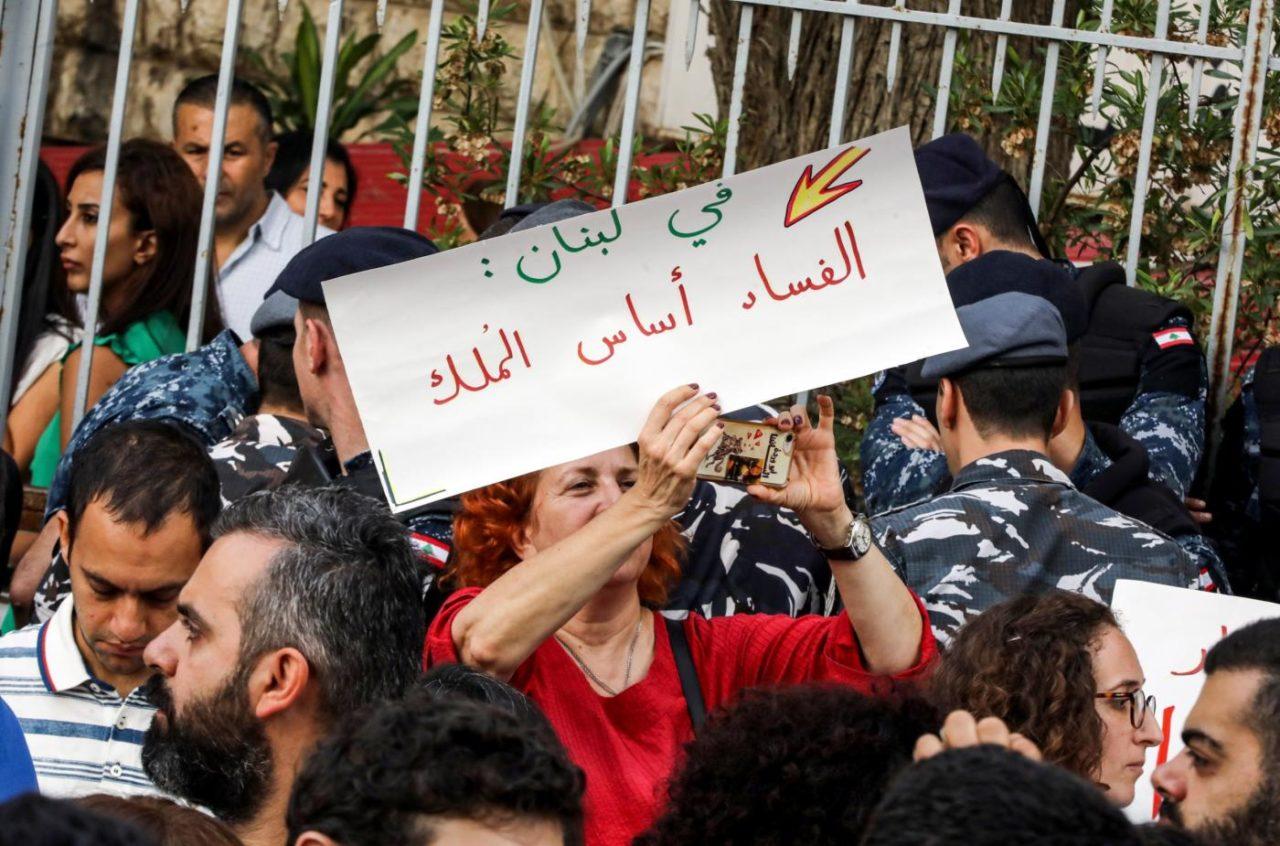 lebanon_protest_corruption_afp-1280x846.jpg