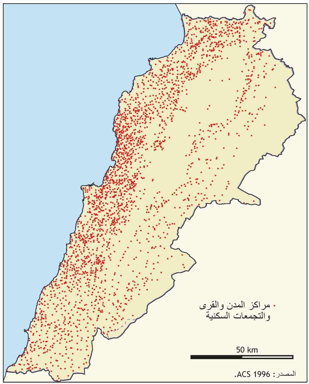 -لبنان.jpg