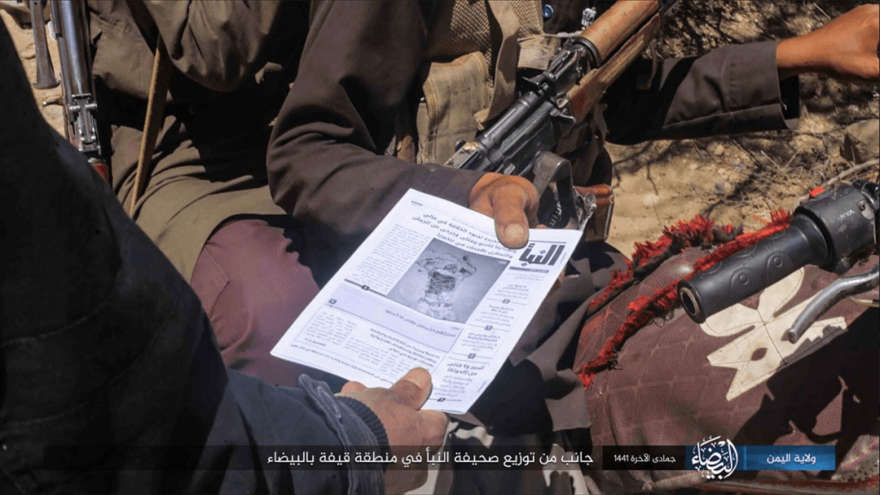 ISIS-COVID-comm-3103-1280x721.png