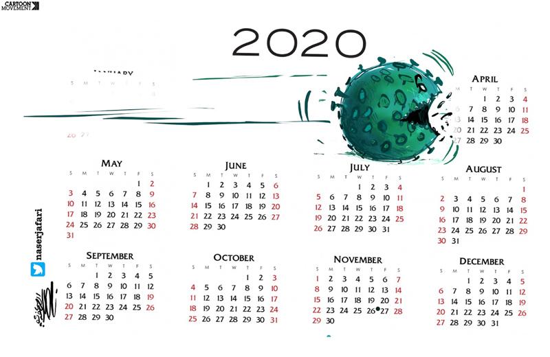 2020_calendar___naser_jafari.jpeg