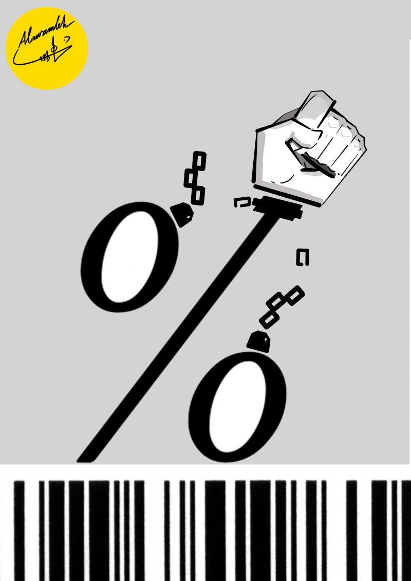 capitalism__cartoonist_ibraheem_alawamleh.jpg