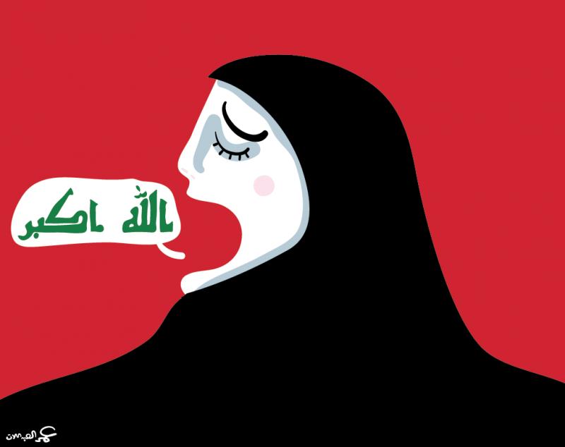iraq_screaming___omar_al_abdallat.png