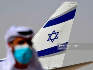 """إسرائيل """"قوة نفطية عظمى"""".. هل ترد إيران؟"""