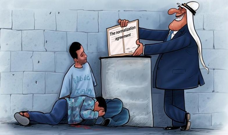 iraq-paper-.jpg