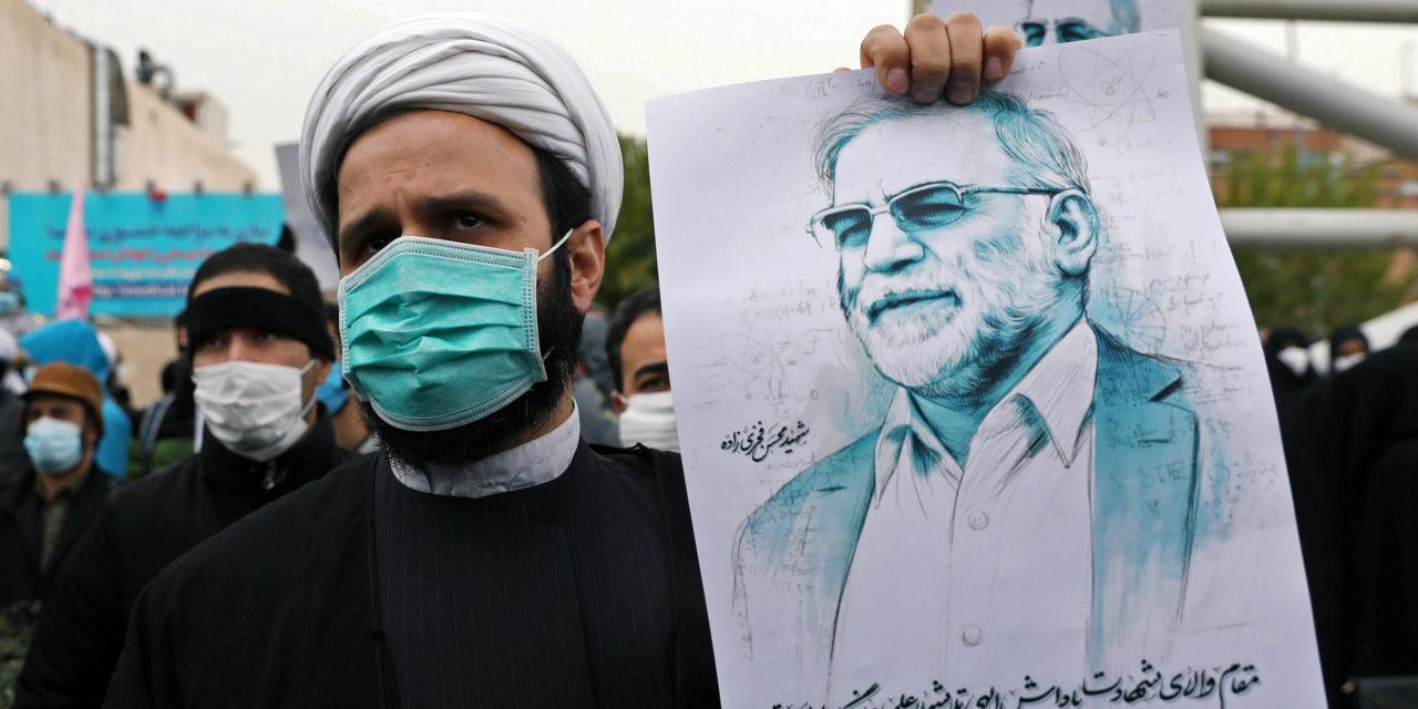 201128-iran-protest-2x1-al-0932_7d43f9dfbc623bc063acec5ab385e83b-1280x640.jpg