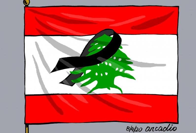 Luto-en-Líbano.jpg