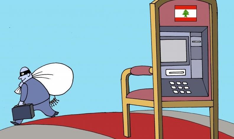 reform_of_lebanon__derkaoui_abdellah.jpg