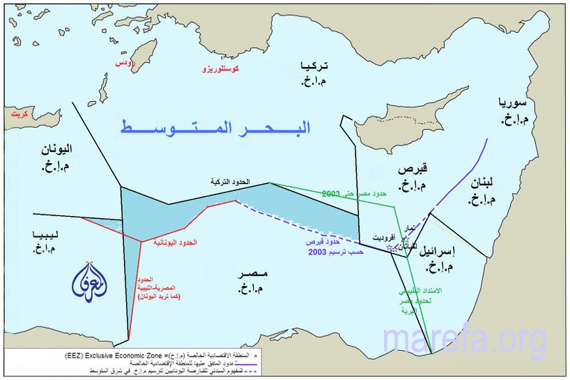 800px-East-Med-EEZ-Claims-overlapped.jpg