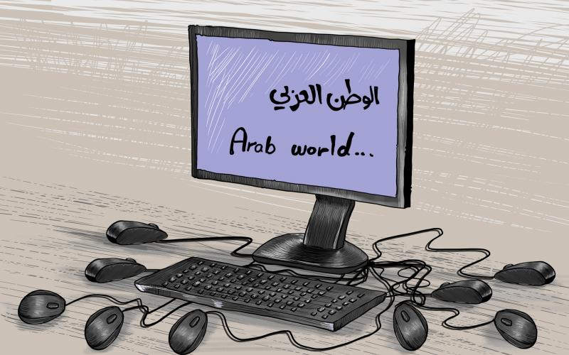 arab_world___mohammad_sabaaneh.jpg
