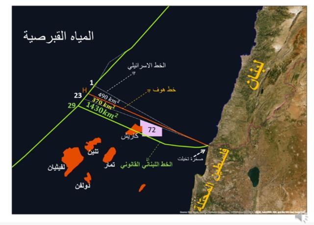 ملف الترسيم البحري.. حتى لا تتكرر كارثة مرفأ بيروت