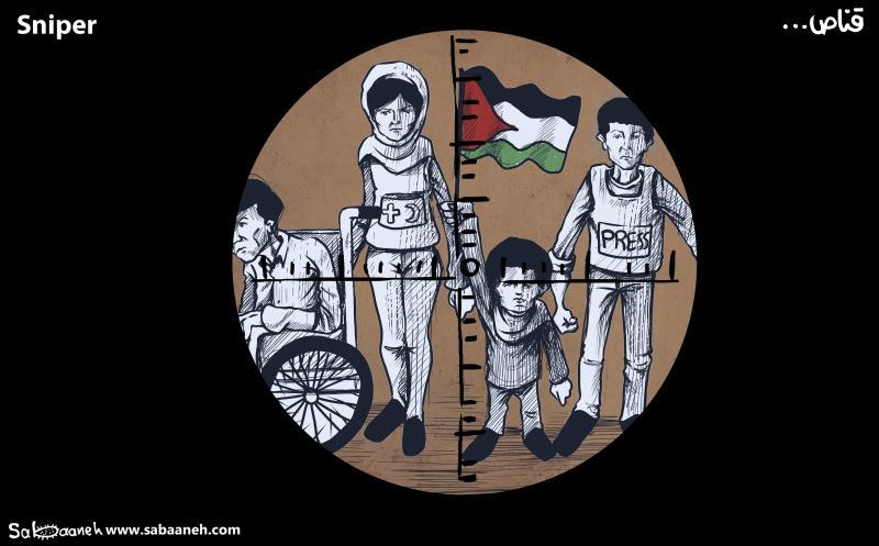 israeli_sniper___mohammad_sabaaneh_Ucn5n8z.jpg