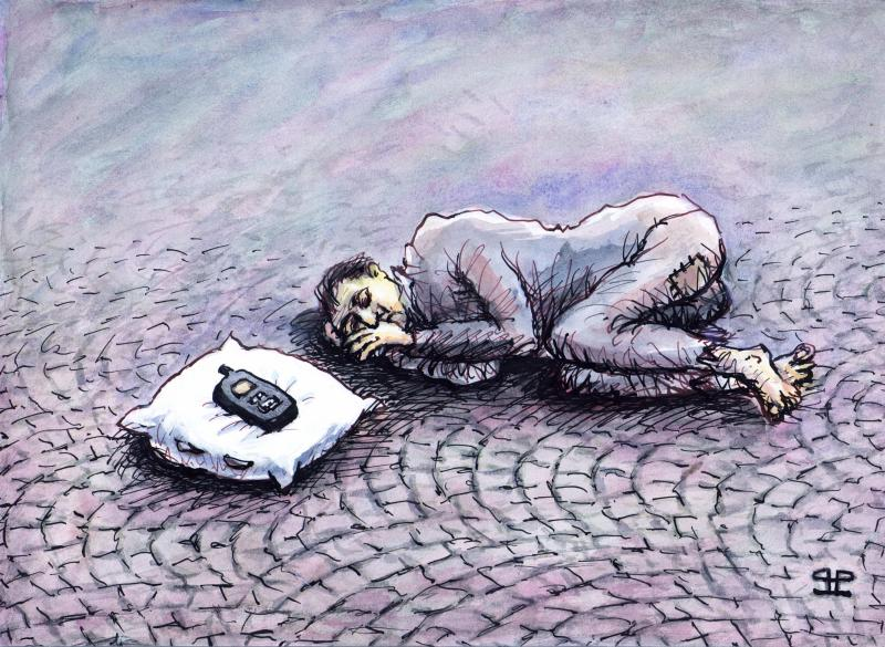 the_poor__julian_pena_pai.jpg