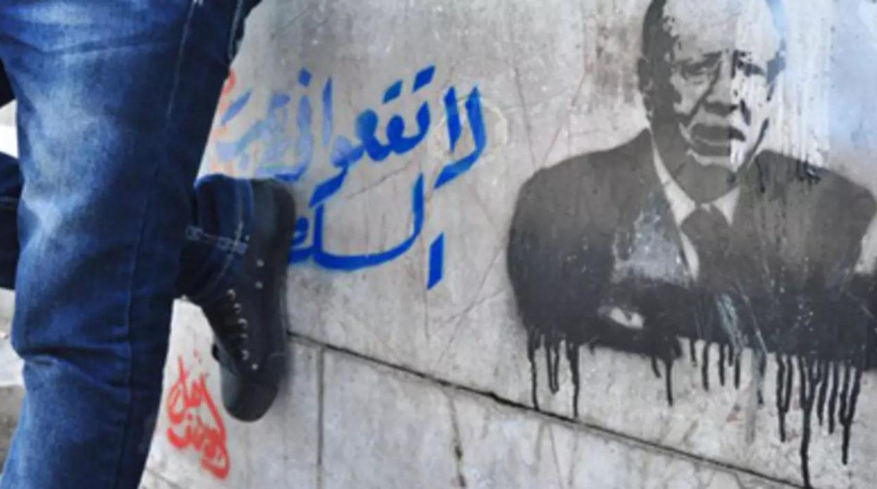 Screenshot_2021-03-11-TunisieT-webp-WEBP-Image-1280-×-718-pixels-1280x714.jpg