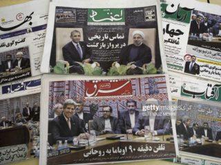 """هآرتس"": نتنياهو يصوّب على إيران.. والهدف بايدن!"