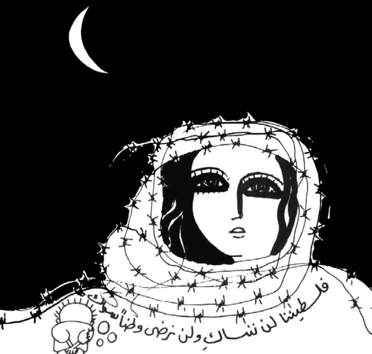 -ناجي-العلي-194-1280x1217.jpg