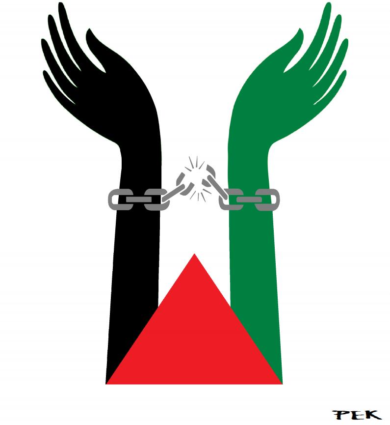 palestinianhandcuffsfinal_pete_kreiner.png
