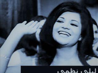 لن يختفي الساخرون العرب