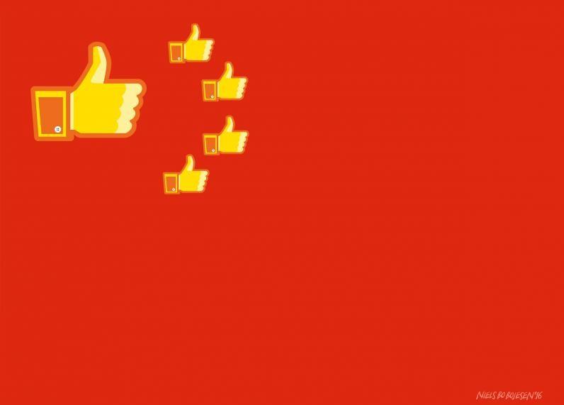 facebook_in_china__niels_bo_bojesen.jpg