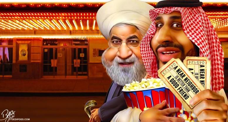 overtures_saudi_arabia_iran__bart_van_leeuwen.jpg