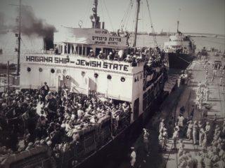 الهجرة اليهودية إلى فلسطين.. أرقام ودلالات