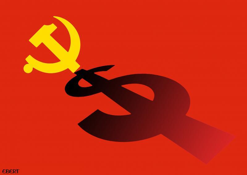 red_shadows__enrico_bertuccioli_owpcb5J.jpg