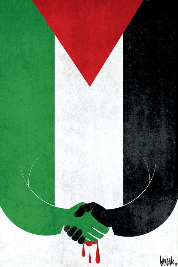 the_reconciliation_palestine__vasco_gargalo.jpg
