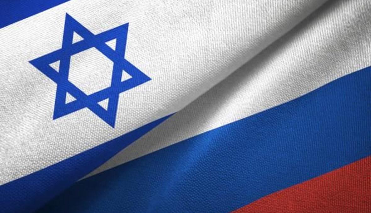 -روسيا-وإسرائيل.jpg