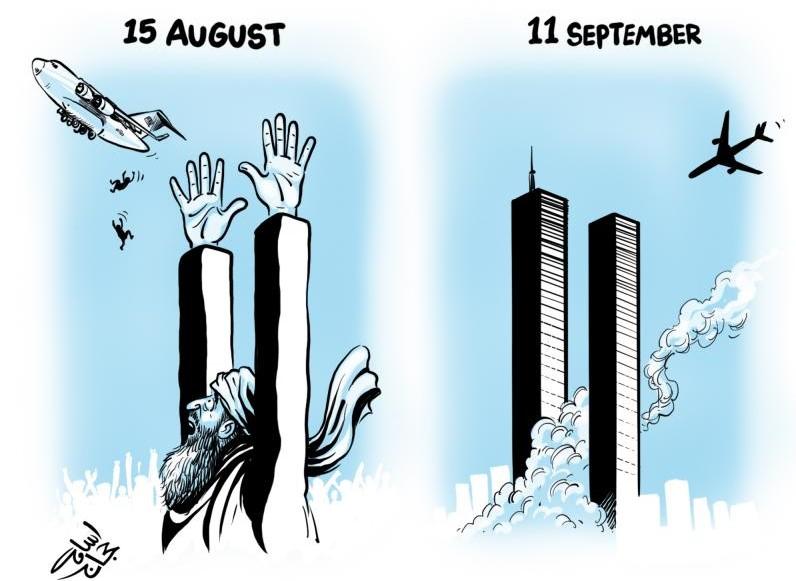 11-september-mov-.jpg