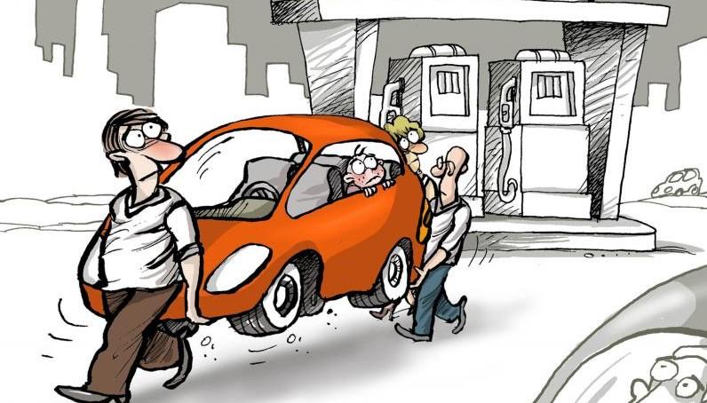 fuel_prices__alfredo_martirena.jpg